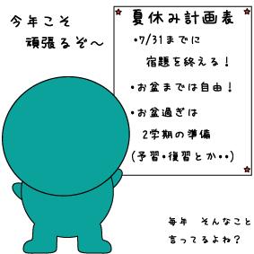 f:id:momotoyuin:20170423165133j:plain