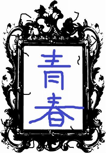 f:id:momotoyuin:20170707133745j:plain