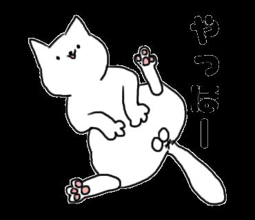 f:id:momotoyuin:20170911221244p:plain
