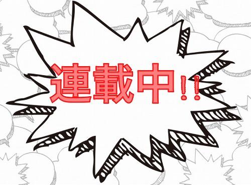 f:id:momotoyuin:20170917200135j:plain