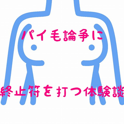 f:id:momotoyuin:20170927061832j:plain