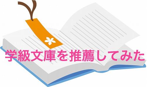 f:id:momotoyuin:20170929170544j:plain