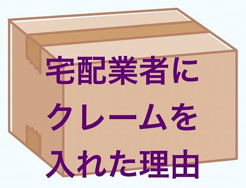 f:id:momotoyuin:20171027163432j:plain