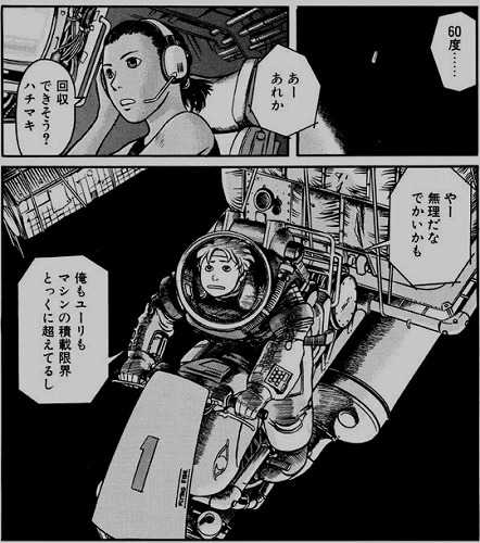 f:id:momotoyuin:20171101020426j:plain