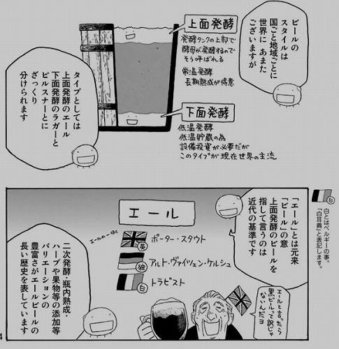 f:id:momotoyuin:20171101021431j:plain
