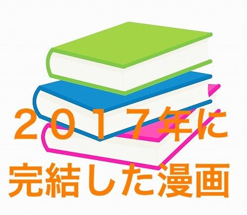 f:id:momotoyuin:20171127172701j:plain
