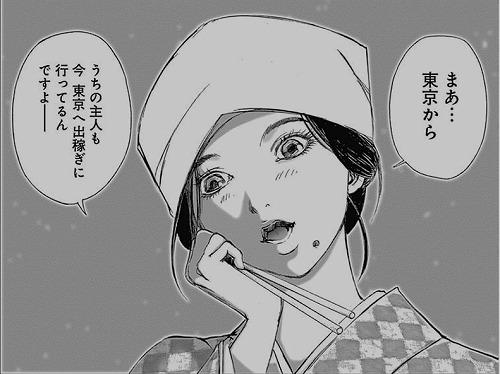 f:id:momotoyuin:20180422232143j:plain