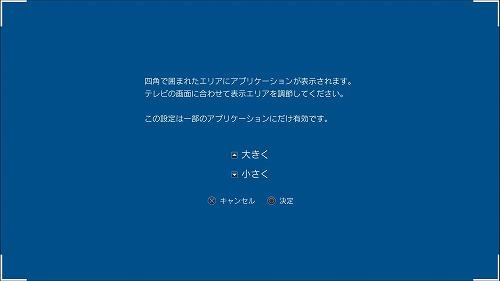 f:id:momotoyuin:20180806155122j:plain