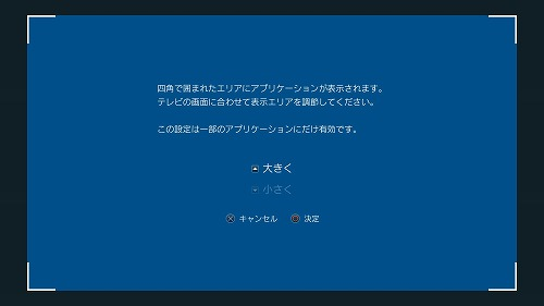 f:id:momotoyuin:20180806155128j:plain