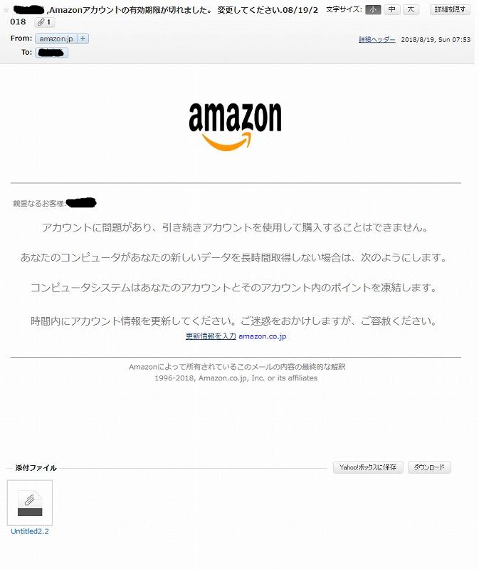 f:id:momotoyuin:20180820191621j:plain