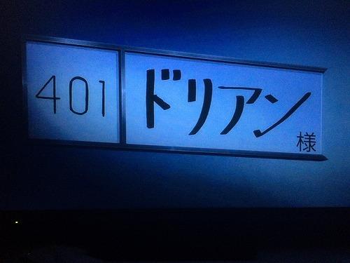 f:id:momotoyuin:20180910005549j:plain