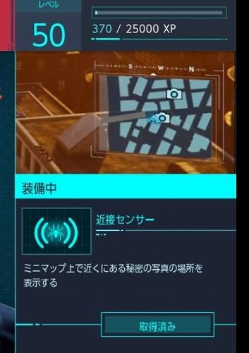 f:id:momotoyuin:20180910125801j:plain
