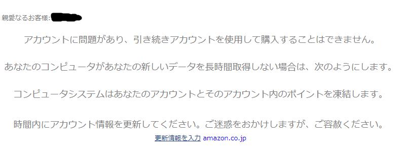 f:id:momotoyuin:20181020223534p:plain