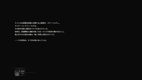 f:id:momotoyuin:20190125165648j:plain