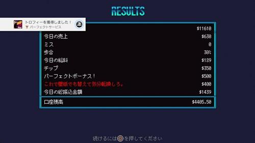 f:id:momotoyuin:20200124153218j:plain