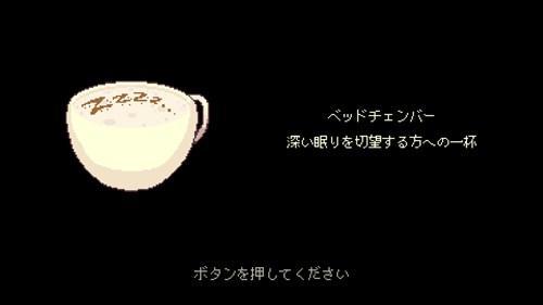 f:id:momotoyuin:20200130175632j:plain