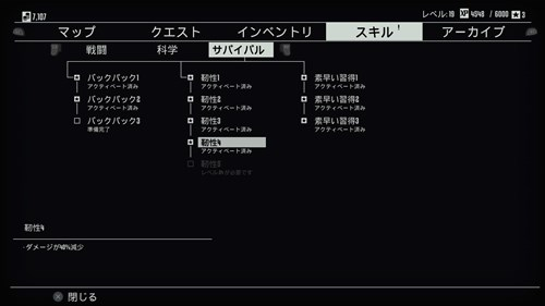f:id:momotoyuin:20200828195635j:plain