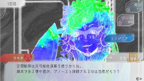 f:id:momotoyuin:20210115020307j:plain