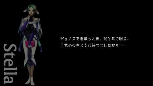 f:id:momotoyuin:20210115021237j:plain