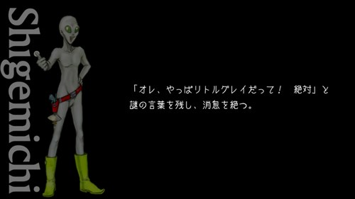 f:id:momotoyuin:20210115021255j:plain
