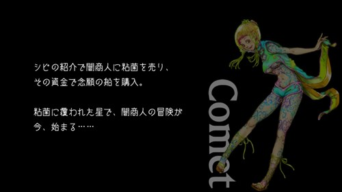 f:id:momotoyuin:20210115021346j:plain
