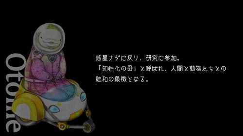 f:id:momotoyuin:20210115021444j:plain