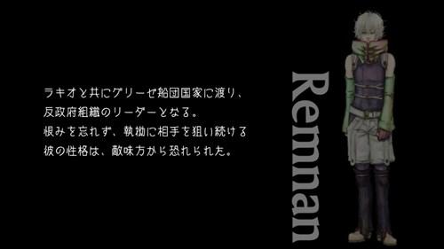 f:id:momotoyuin:20210115021540j:plain