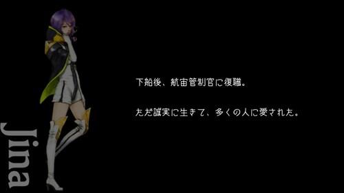 f:id:momotoyuin:20210115021610j:plain