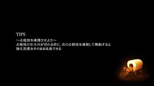 f:id:momotoyuin:20210302191046j:plain