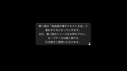 f:id:momotoyuin:20210420191626j:plain