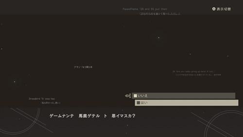 f:id:momotoyuin:20210425173242p:plain