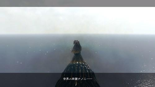 f:id:momotoyuin:20210425205432j:plain