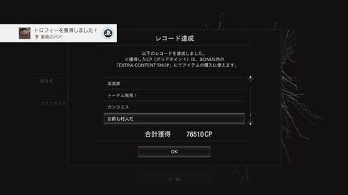 f:id:momotoyuin:20210509015338j:plain