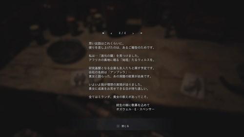 f:id:momotoyuin:20210509135256j:plain