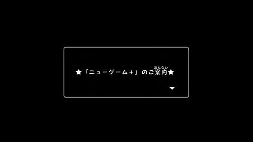f:id:momotoyuin:20210715202658j:plain