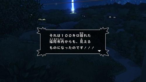 f:id:momotoyuin:20210715213950j:plain