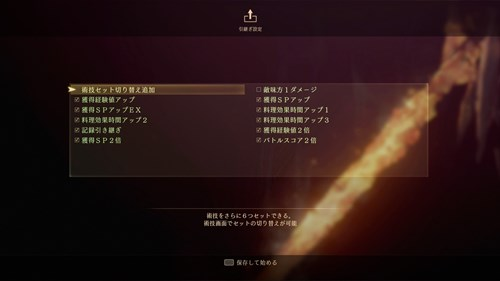 f:id:momotoyuin:20210917221158j:plain