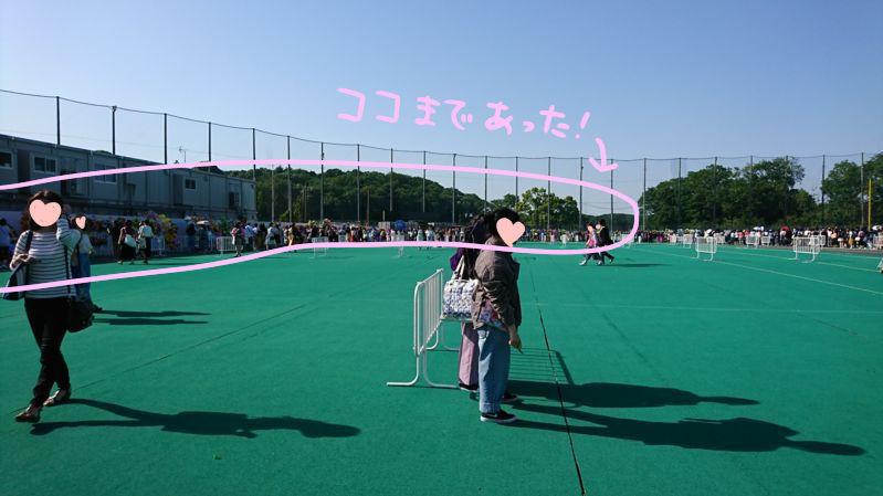 f:id:momoumashi:20180508235856j:plain