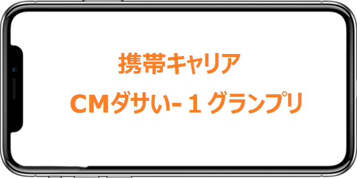 f:id:momoyahayabusa:20210307185908p:plain
