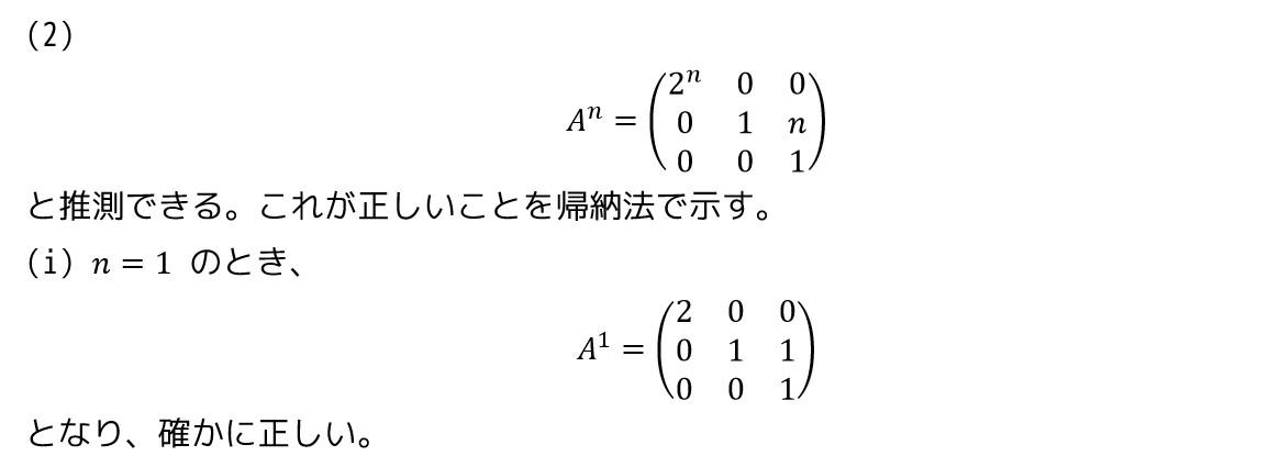 f:id:momoyama1192:20190514113443j:plain