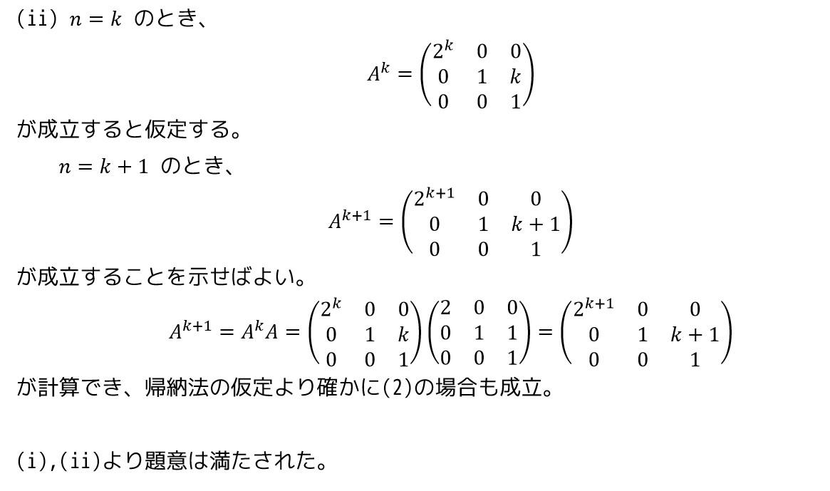 f:id:momoyama1192:20190514113447j:plain
