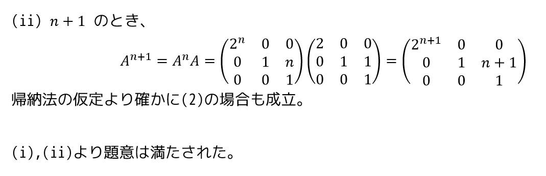 f:id:momoyama1192:20190514113449j:plain
