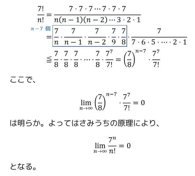 f:id:momoyama1192:20190518111414j:plain