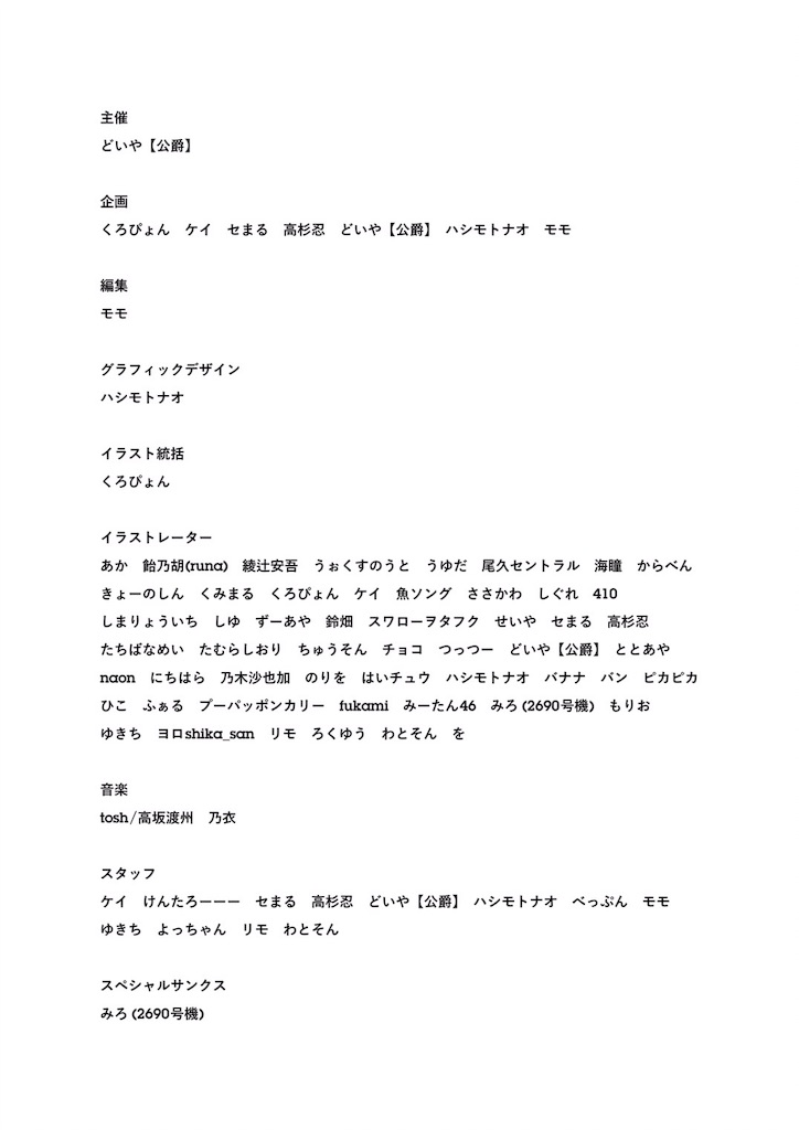 f:id:momoyama35:20190228112541j:image