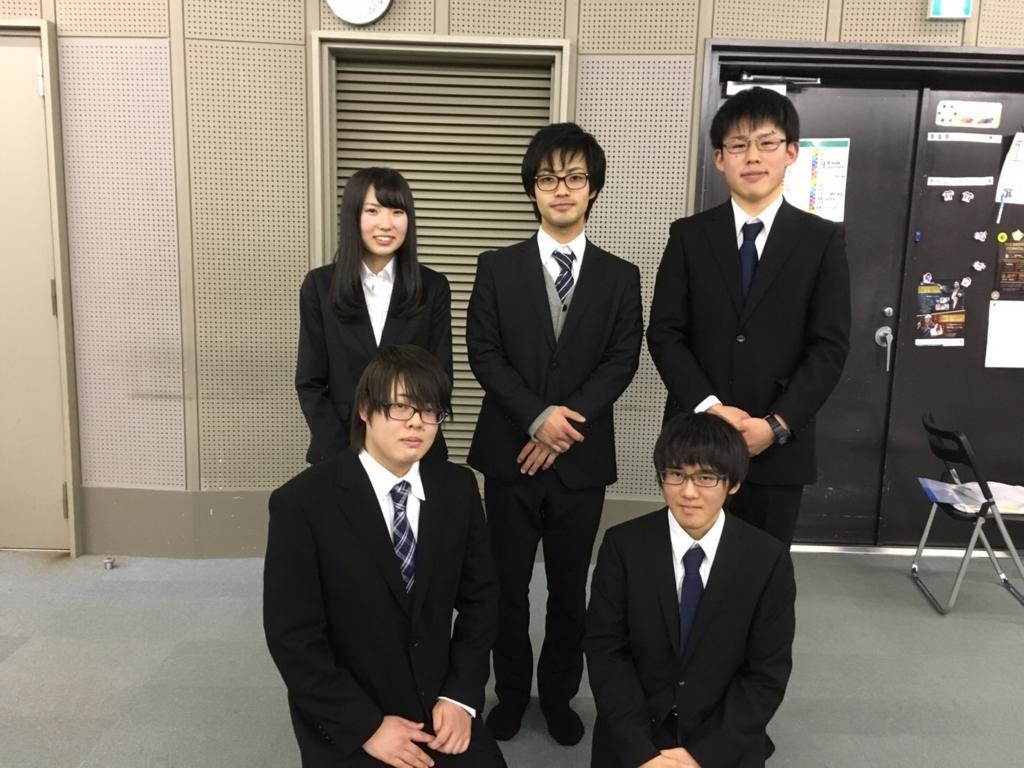 f:id:momoyamasuib:20170218132406j:plain