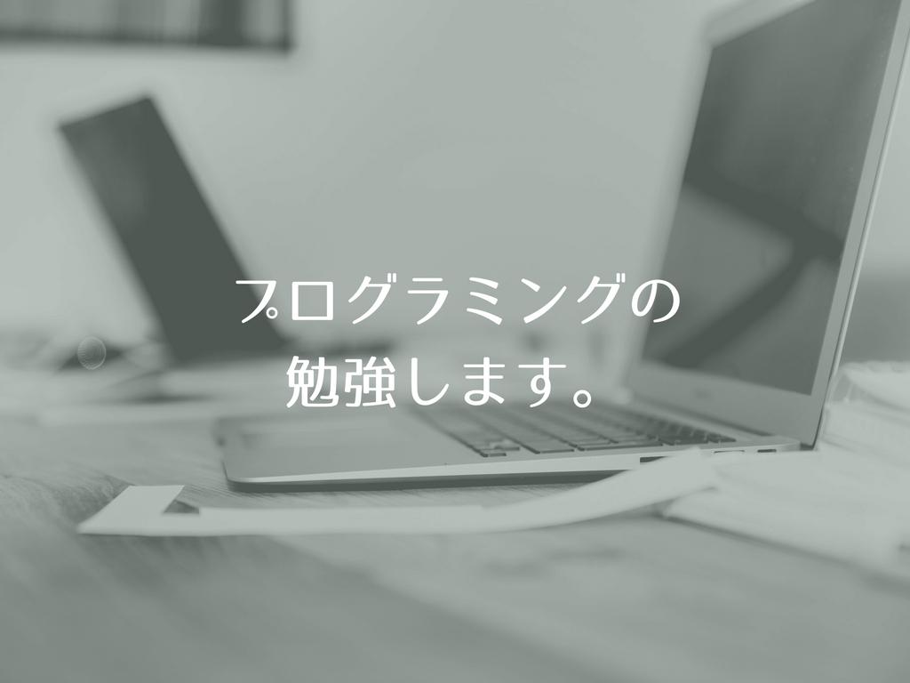 f:id:momoyo-haraguchi:20180124112609j:plain:w500
