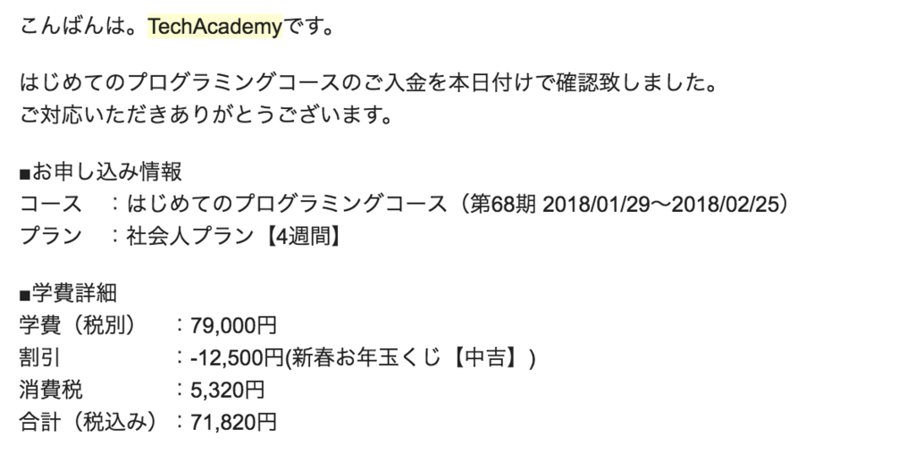 f:id:momoyo-haraguchi:20180124113111p:plain:w400