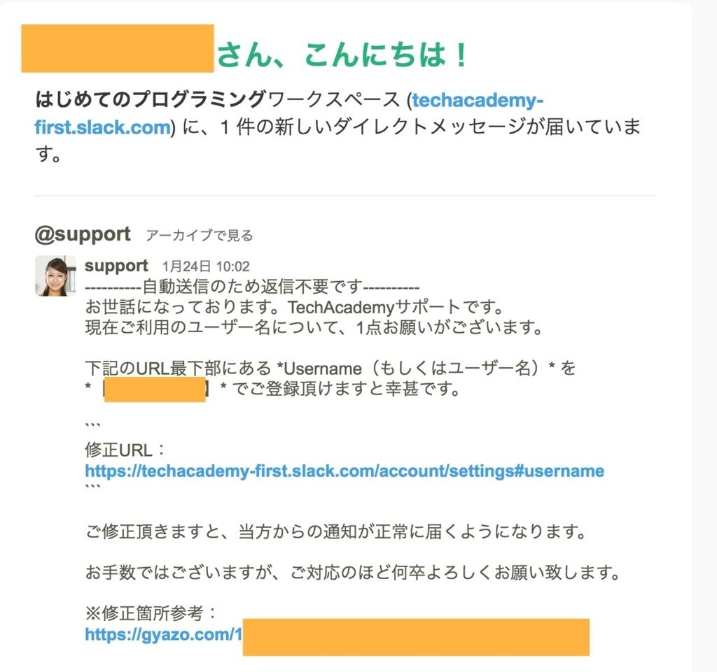 f:id:momoyo-haraguchi:20180124113614j:plain:w400