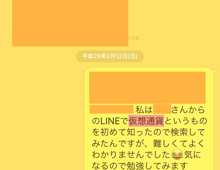 f:id:momoyo-haraguchi:20180124121954j:plain:h400
