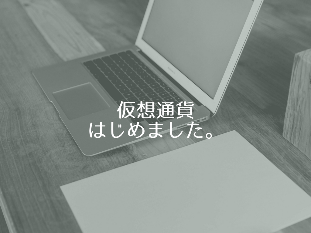 f:id:momoyo-haraguchi:20180124122350j:plain